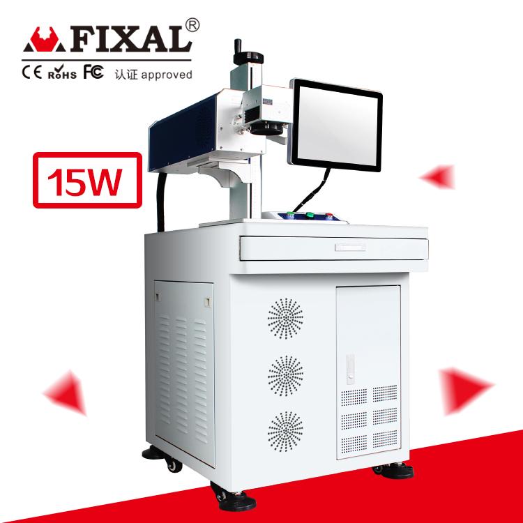 <b> 菲克苏FXC-15T 柜式CO2二氧化碳激光打标机</b>