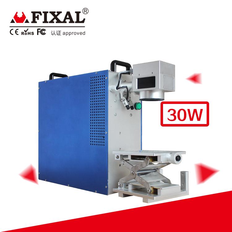 菲克苏FX-30B 便携式光纤激光打标机