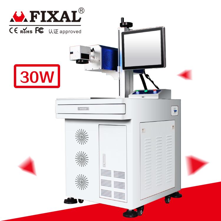 菲克苏FXC-30T 柜式CO2二氧化碳激光打标机