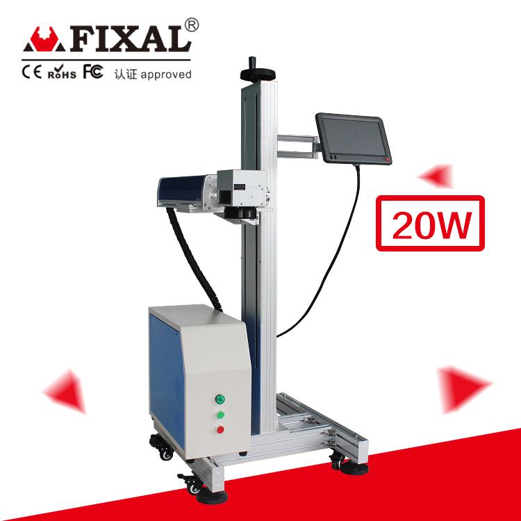 菲克蘇FX-20F 光纖飛行激光打標機流水線噴碼機