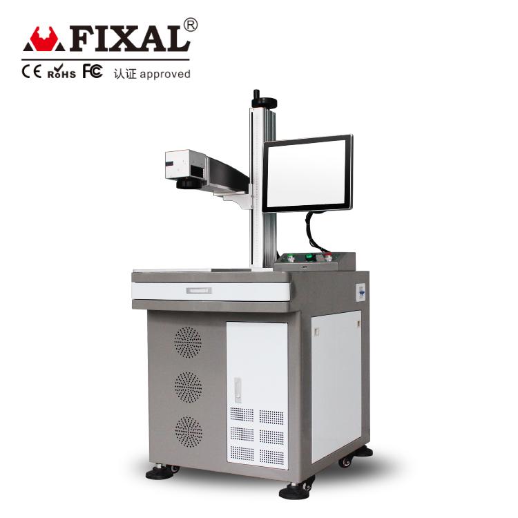 菲克苏光纤脉宽可调机FX-21MO彩色激光氧化铝打黑