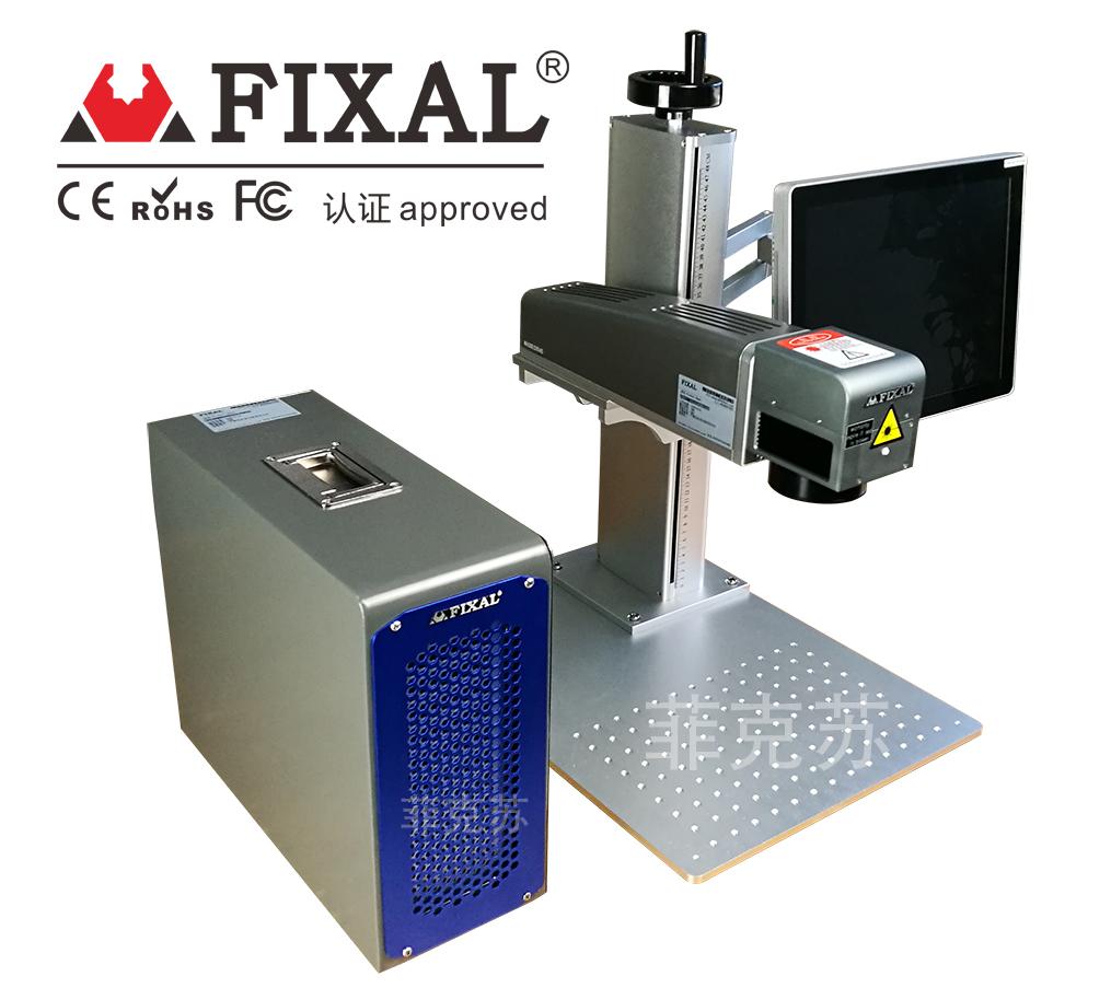 <b>菲克苏FX-A500 台式光纤激光打标机</b>