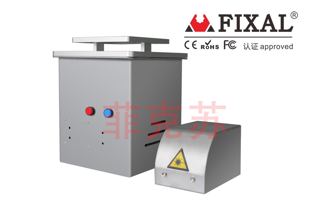 激光自动对焦系统FX-AF201
